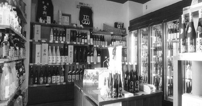 Las 6 mejores tiendas de Sake en Barcelona